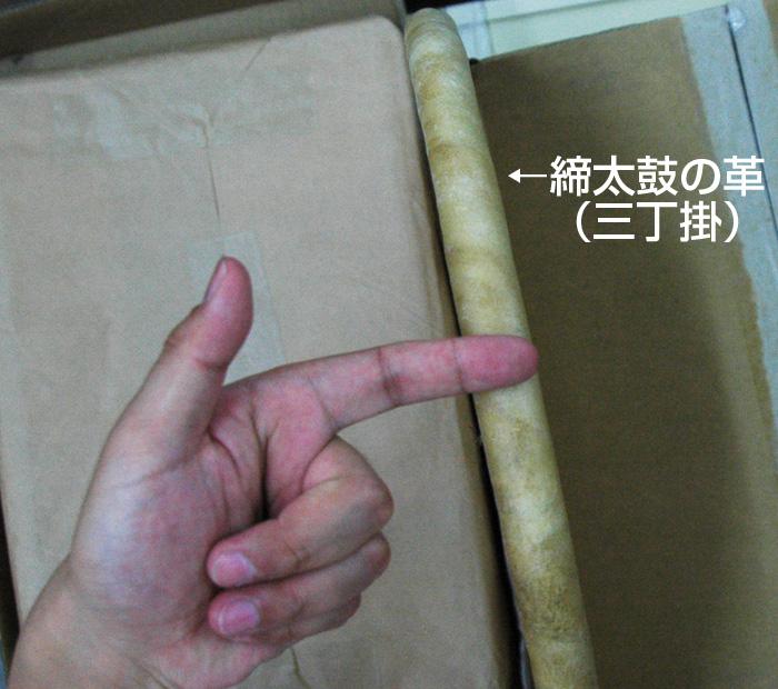 指で厚さを計る
