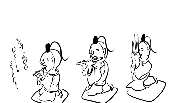 雅楽器の中で一番難しい!?大地の声、篳篥とは?篳篥の吹き方も解説