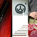 唄用篠笛とお囃子篠笛の各メーカーの値段を徹底比較!